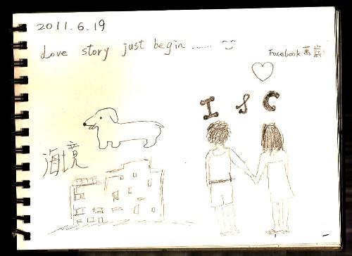 Love story just begin