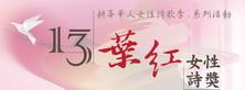網站Banner_283x82.jpg